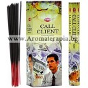 Hem Call Clients Incense Sticks