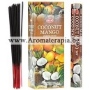 Hem Coconut-Mango Incense Sticks