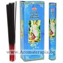 Hem Angel De Mi Guarda Incense Sticks
