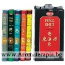 Hem Feng Shui Gift Pack Incense Sticks