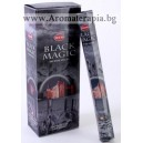 Hem Black Magic Incense Sticks