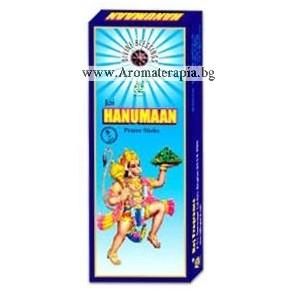 Фън Шуй Ароматни Пръчици - Хануман - Богът маймуна символ на предаността (Hanuman) Raj Fragrance