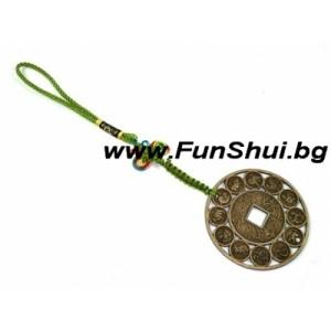 Китайска Фън Шуй Монета Хороскоп на 12-те Зодии