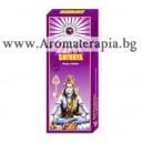 Ароматни Пръчици - бог Шива (Shiva) Raj Fragrance